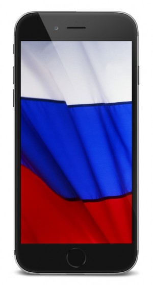 twitter-russia-followers-geohits