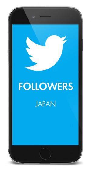 geohits-twitter-followers-japan